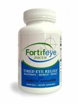 fortifeye-focus